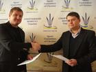 Екстра-ліга уклала договір із СКУ