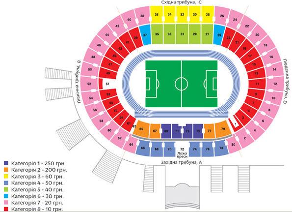 Стартует продажа билетов на первый матч на НСК Олимпийский