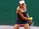 WTA Мемфис. Бурячок стартует в квалификации