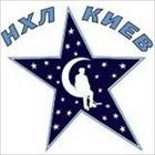 НХЛ Киева выходит на финишную прямую +ВИДЕО LIVE!