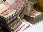 Власти Херсона выделят деньги на ФК Кристалл