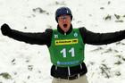 Станислав Кравчук выиграл этап Кубка мира