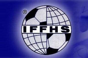 Рейтинг IFFHS. Металлист и Динамо - лучшие клубы Украины