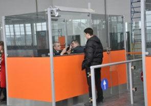 Донецкий терминал испытали в третий раз + ФОТО