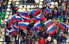 На Евро-2012 в Москве организуют специальную фан-зону