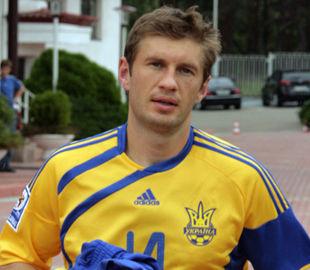 Юбилейный гол Евгения Левченко!