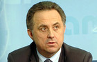 ФИФА даст России $700 млн на стройку