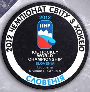 Чемпионат мира LIVE – только на телеканале Хоккей