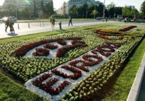 В Киеве высадят около 30 клумб с символикой Евро-2012