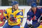 Украина в овертайме проигрывает третий матч на ЧМ +ВИДЕО