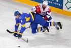 Украина - Словения - 2:3 + ВИДЕО