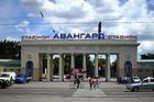 Металлург и Шахтер разыграют Суперкубок в Луганске