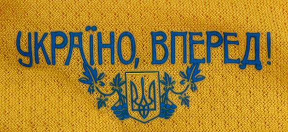Футболки adidas сборной Украины по 279 грн - уже в продаже!