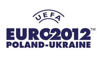 Евро-2012: бесплатное жилье и транспорт + ВИДЕО