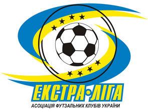 Екстра-ліга визначила найкращих