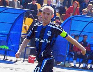 Александр КОСЫРИН: «Ставил цель забить 30 голов»