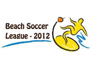 Чемпионат Киева по пляжному футболу. Расписание на выходные