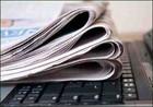 В Киеве Евро освещает почти тысяча иностранных журналистов