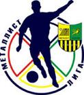Металлист-Лига. Весна-2011. 10 тур. Статистика