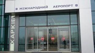В мае 4 аэропорта пройдут тест УЕФА