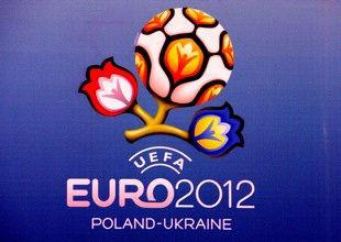Львов запустил официальный сайт города под Евро-2012