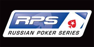 Ильин стал чемпионом RPS Рига