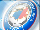 Спаллетти и Гуллита оштрафовали на двадцать тысяч рублей