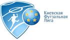 Киевская Футзальная Лига