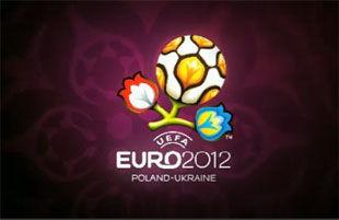 Лондонский Арсенал поможет Польше готовиться к Евро