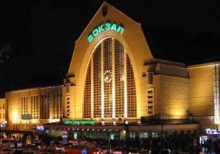 Киевский вокзал усиливает видеонадзор к ЧЕ