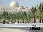 Гран-при Бахрейна отменен