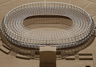 Олимпийский - Green Stadium