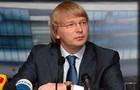 Львівські депутати образили Шахтар