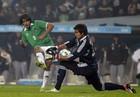 Аргентина не смогла обыграть Боливию