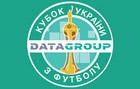 Результаты первого предварительного этапа Кубка Украины