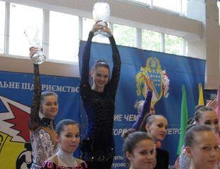 Чемпионат Украины по художественной гимнастике завершился