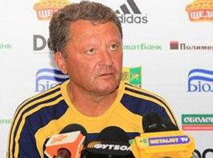 Мирон МАРКЕВИЧ: «Мы серьезно настраивались на игру»