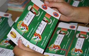 Ворскла: билеты на бухарестское Динамо от 40 до 100 гривен