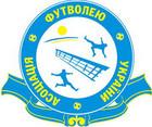 В Ильичевске пройдет чемпионат Украины по футволею