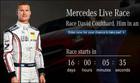 Дэвид Култхард сразится с виртуальными гонщиками