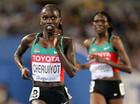 Тэгу. Кения выигрывает еще один комплект наград