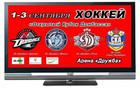Donbass Open Cup - на ТВ-экранах и в интернете