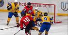 Донбасс-2 обыграл молодежную сборную Украины