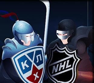 КХЛ vs НХЛ: бюджеты