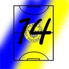 Футзал. Чемпионат Украины. 1-й тур. Афиша тура
