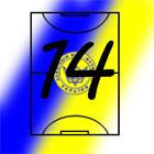 Футзал. Чемпионат Украины. 2-й тур. Афиша тура.