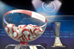 Лига Европы: Металлург узнал соперника