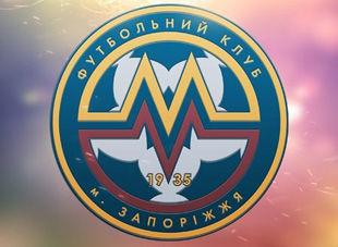 Первый сбор Металлург завершит матчем с Сибирью