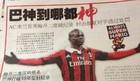 Балотелли попал на первые полосы даже китайских газет