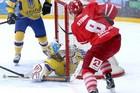 Украина проиграла Дании в стартовом матче отбора на ОИ